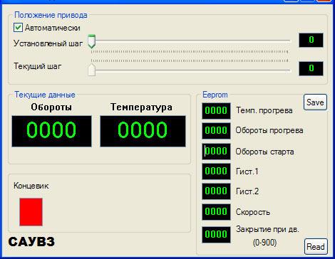 Подписки вконтакте вип анонимайзер