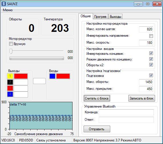 Тестирование прошивки 8007. САУВЗ - автозапуск и автоподсос на карбюратор.